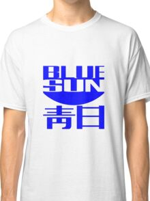 Firefly: Blue Sun Corporate Logo Classic T-Shirt