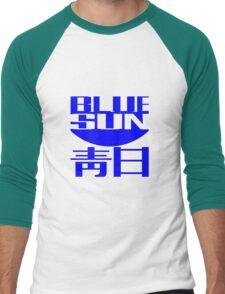 Firefly: Blue Sun Corporate Logo Men's Baseball ¾ T-Shirt