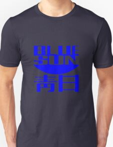 Firefly: Blue Sun Corporate Logo Unisex T-Shirt