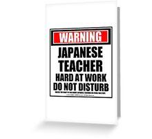 Warning Japanese Teacher Hard At Work Do Not Disturb Greeting Card