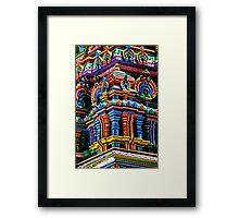 Sri Siva Subramaniya #3 Framed Print