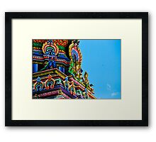 Sri Siva Subramaniya #6 Framed Print