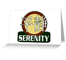 Serenity Logo w/Chinese Characters Greeting Card