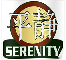 Serenity Logo w/Chinese Characters Poster