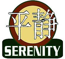 Serenity Logo w/Chinese Characters Photographic Print