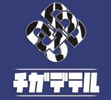 Chigadeteru Japan logo - zebra by Chigadeteru