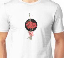 Pig (chinese zodiac) Unisex T-Shirt