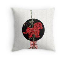 Horse (chinese zodiac) Throw Pillow