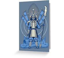 Samurai Nightmare Greeting Card