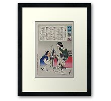 Humorous picture showing a Chinese man kneeling speaking to a woman sitting on a sofa crying profusely 002 Framed Print