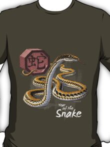 Year of the Snake Card T-Shirt