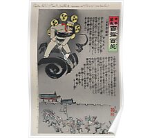 Raijin the God of Thunder frightens the Russians out of Tokuriji  near Nanshan 002 Poster