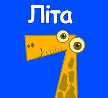 Ukrainian Birthday Card, Ukraine Greeting by blueyell