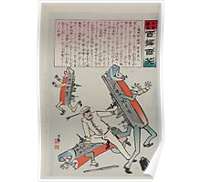 Japanese sailor with his bare hands is fighting with two Russian battleships  with arms legs and faces a third battleship runs away 002 Poster