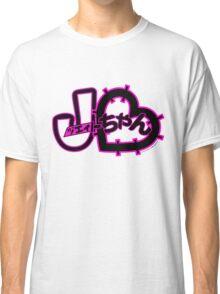J-Chan (ジェイちゃん) Classic T-Shirt