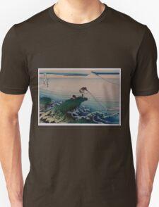 Kōshū kajikazawa 1 001 T-Shirt