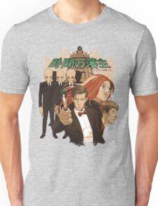 JIKAN NO HANSHU Unisex T-Shirt