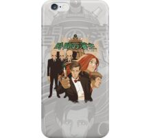 JIKAN NO HANSHU iPhone Case/Skin