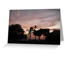Watching the Sunset Greeting Card