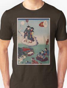Maboroshi 001 T-Shirt