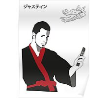 Japanese Male Poster