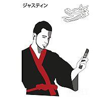 Japanese Male Photographic Print