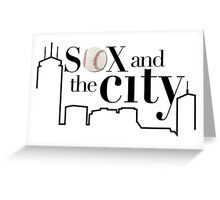 Sox and the City Greeting Card