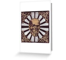 Skull w/Starburst Greeting Card