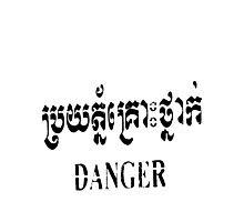 Danger - English and Khmer Photographic Print