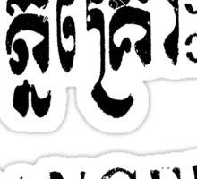 Danger - English and Khmer Sticker