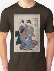 Kayoikomachi no mitate 001 T-Shirt