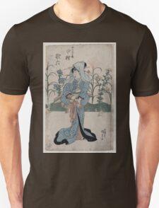 Nakamura karoku no kinokuniya koharu 001 T-Shirt