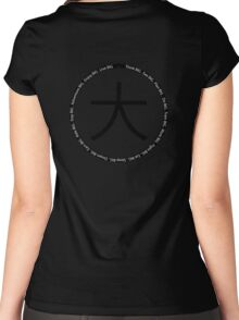 Inspiration Motivation Quotes Workout (Kanji) Women's Fitted Scoop T-Shirt