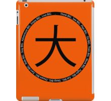 Inspiration Motivation Quotes Workout (Kanji) iPad Case/Skin