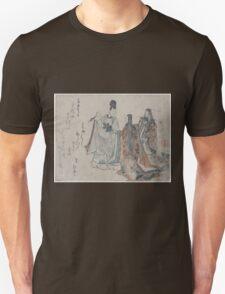 Ne no hi no komatsubiki 001 T-Shirt