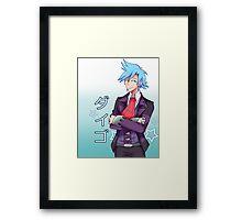 Champion Steven Framed Print