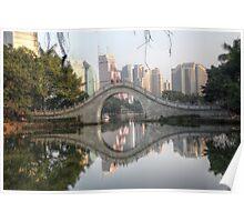 Unpredictable China Poster