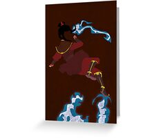 Azula Greeting Card