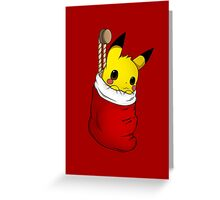 Merry Christmas - Pika Greeting Card