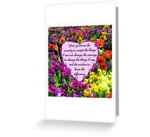 PURPLE WILD FLOWER SERENITY PRAYER PHOTO Greeting Card