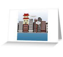 Japanime building talk editorial cartoon Greeting Card
