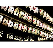 Japan Reloaded - A Light Paradox Photographic Print