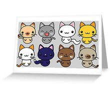 Cute Kitty Cats Greeting Card