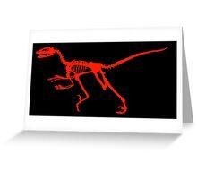 Dancing dinosaur Greeting Card