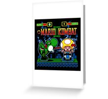 Mario Kombat II Greeting Card