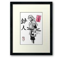 Iron man - Samurair Man of Iron Framed Print