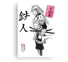 Iron man - Samurair Man of Iron Canvas Print