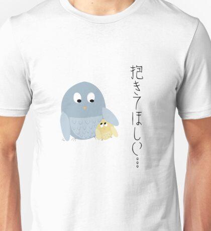 Blue Owlish Unisex T-Shirt