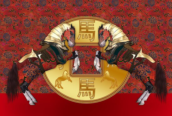 Year Of The Horse Chinese Zodiac by Moonlake