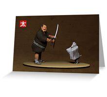 Ghost Dog Samurai Greeting Card
